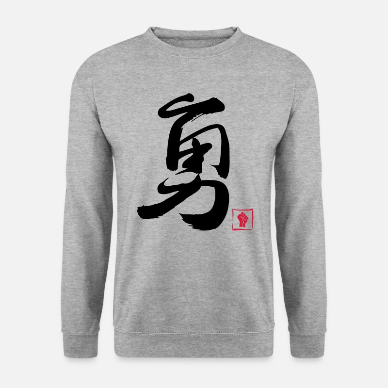 Chinois Sweat-shirts - Courage Chinois - Sweat-shirt Homme gris chiné