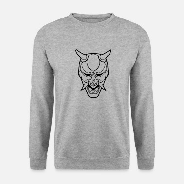 Asiatique Japan Demon - Sweat-shirt Unisexe