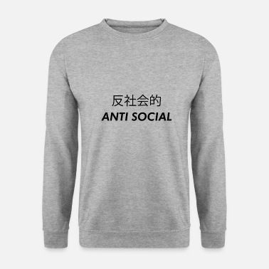 Sociale Anti Social Japan Introvert Japans geschenk - Unisex sweater