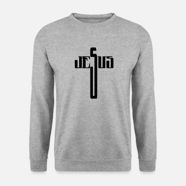 Saintesprit Jesus - Sweat-shirt Unisex