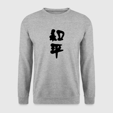 Peace Bold Chinese - Mannen sweater