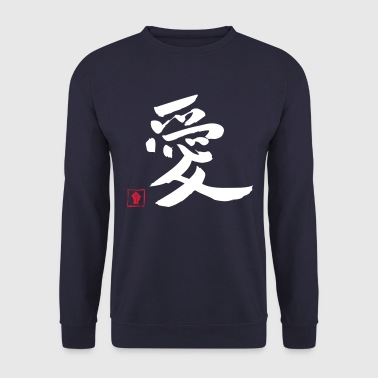 Chinois Amour Chinois - Sweat-shirt Homme