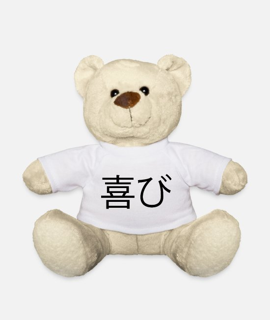 Symbol  Teddy Bear Toys - Joy | Yorokobi | FP | Black - Teddy Bear white