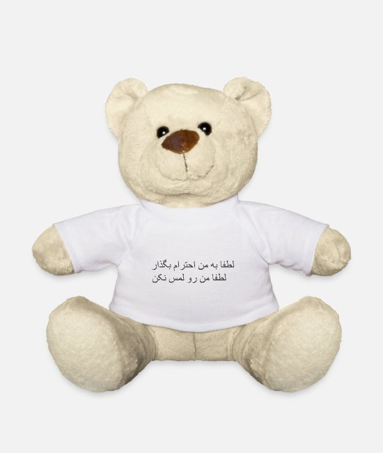 Irak Teddy Bear Toys - Do not touch me Persian Farsi Dari - Teddy Bear white