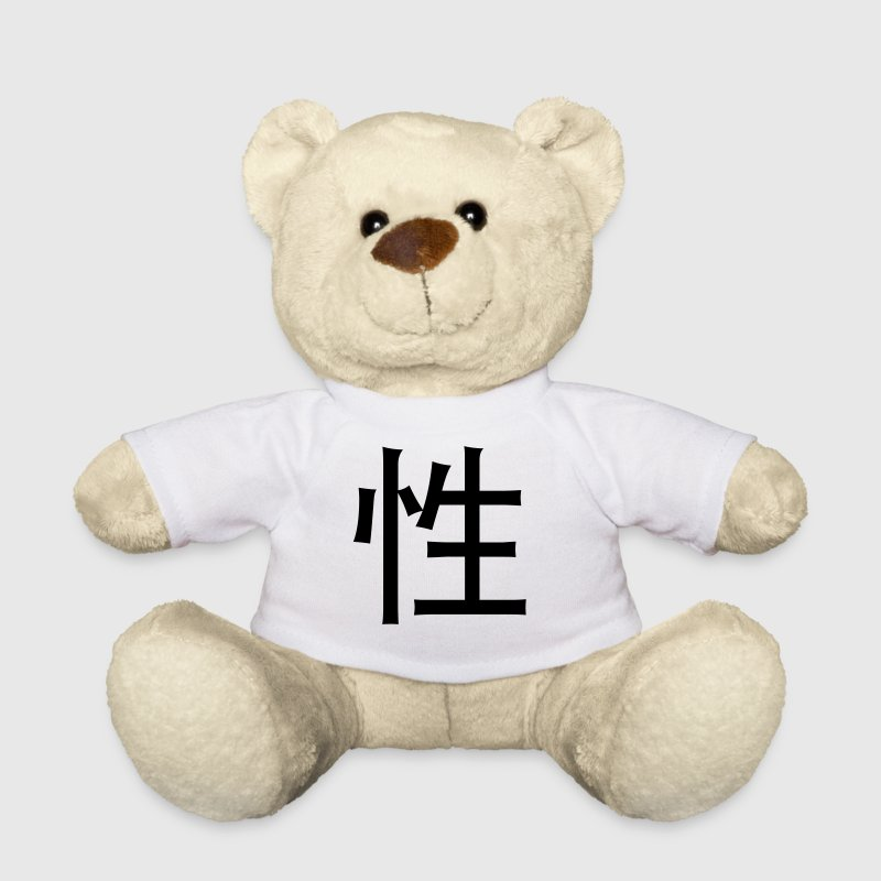 Chinese words: Sex - Teddy Bear
