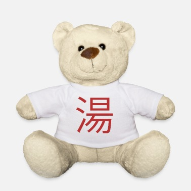 Chinese Sign Chinese sign for soup - Teddy Bear