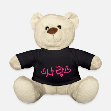 Logo Underwear love_in_korean_sarang - Teddy Bear