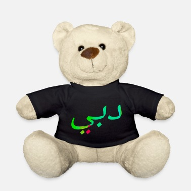Dubai Dubai Arabic language travel vacation travel - Teddy Bear