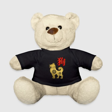 Chinese New Year 2018 - Teddy Bear