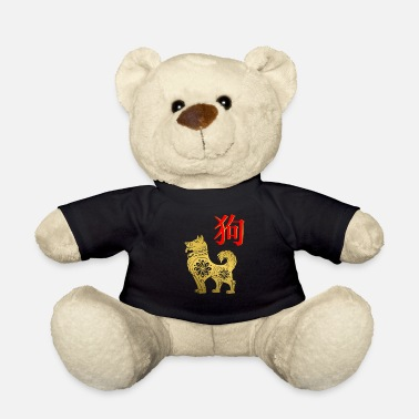 Chinese New Year Chinese New Year 2018 - Teddy Bear