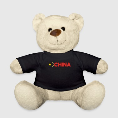 Japan China gift Christmas travel Asia culture - Teddy Bear