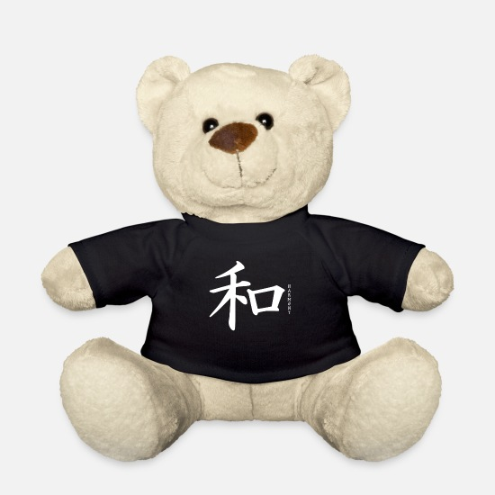 Art Teddy Bear Toys - Peace Japanese art - Teddy Bear black