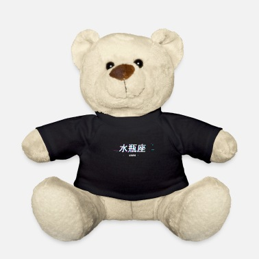 Cloud Aesthetic Japanese Vaporwave AQUARIUS - Teddy Bear
