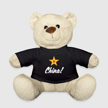 Chine communiste - Nounours