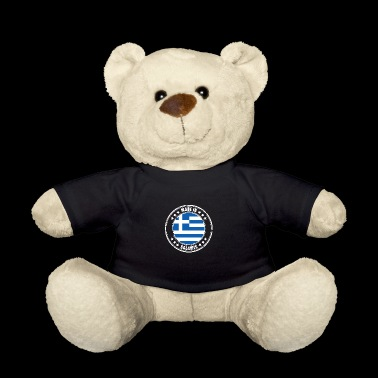 MADE IN SALAMIS - Teddy Bear