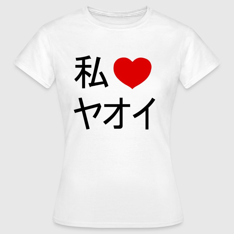 I love Yaoi - Frauen T-Shirt