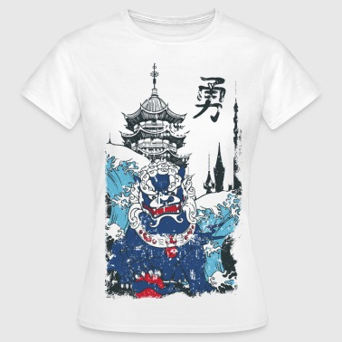 china_doggy nster / D057 - Frauen T-Shirt