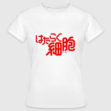 Cells at Work-titel - Vrouwen T-shirt
