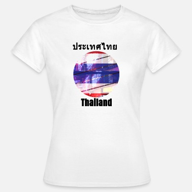 Thai Sprache Thailand - Thai - Frauen T-Shirt