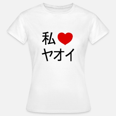 Yaoi I love Yaoi - Frauen T-Shirt