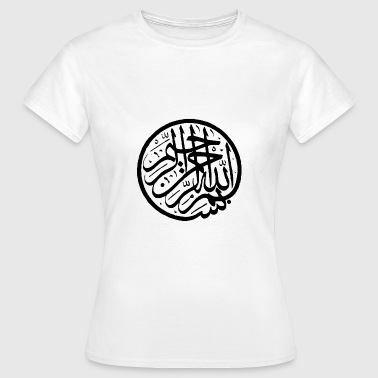 Arabic Font Art Arabe - Women's T-Shirt