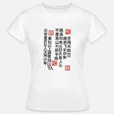Suchbegriff: \'Chinesisch Sprüche\' T-Shirts online bestellen ...