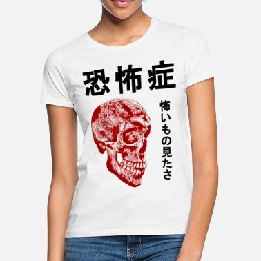 Gore horror - Women's T-Shirt