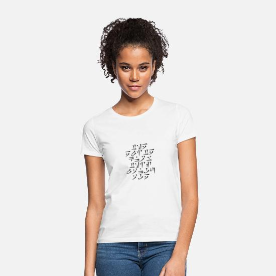 Console T-shirts - the elite know this language - T-shirt Femme blanc