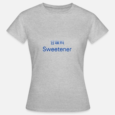 Lost In Translation Sweetener in Japanisch, Cafe, Zucker - Frauen T-Shirt
