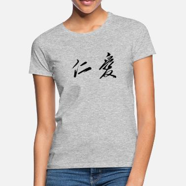 Warmth Love and warmth - Women's T-Shirt
