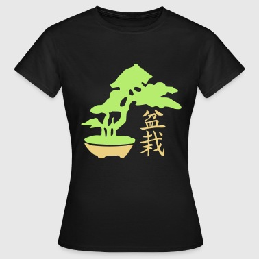 Bonsai+Baum+Kanji - Frauen T-Shirt