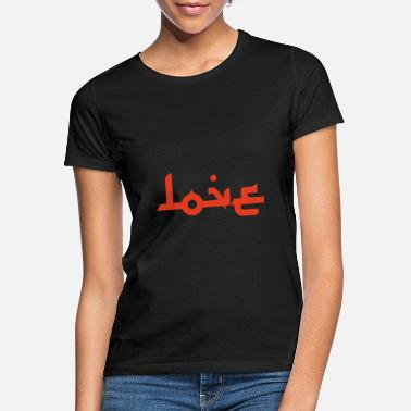 International Amour International! - T-shirt Femme