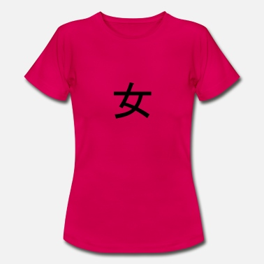 Polices Chinoises Femme chinoise - T-shirt Femme