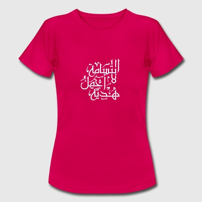 Smile - Frauen T-Shirt