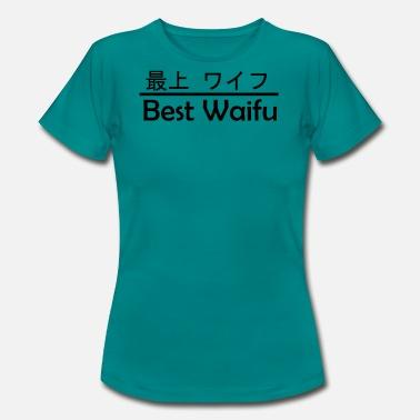 El mejor waifu - kanji japonés Camiseta premium mujer  6fef7018ebb44