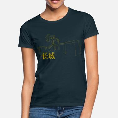 2f71dc9c5 Great China The great Wall of China - Women's T-Shirt