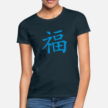 Fortune Fortune - Women's T-Shirt