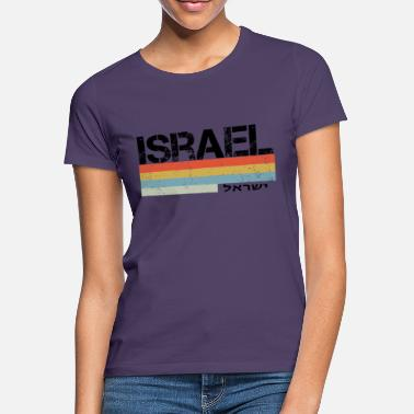 Israel Retro Style Graphic - Women's T-Shirt