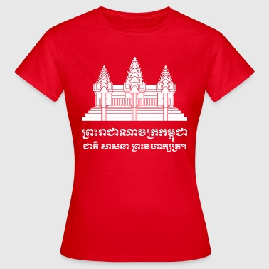 Angkor Wat / Khmer / Cambodian Flag with Motto - Women's T-Shirt
