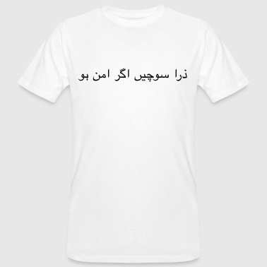 Imagine Peace, Urdu - Männer Bio-T-Shirt