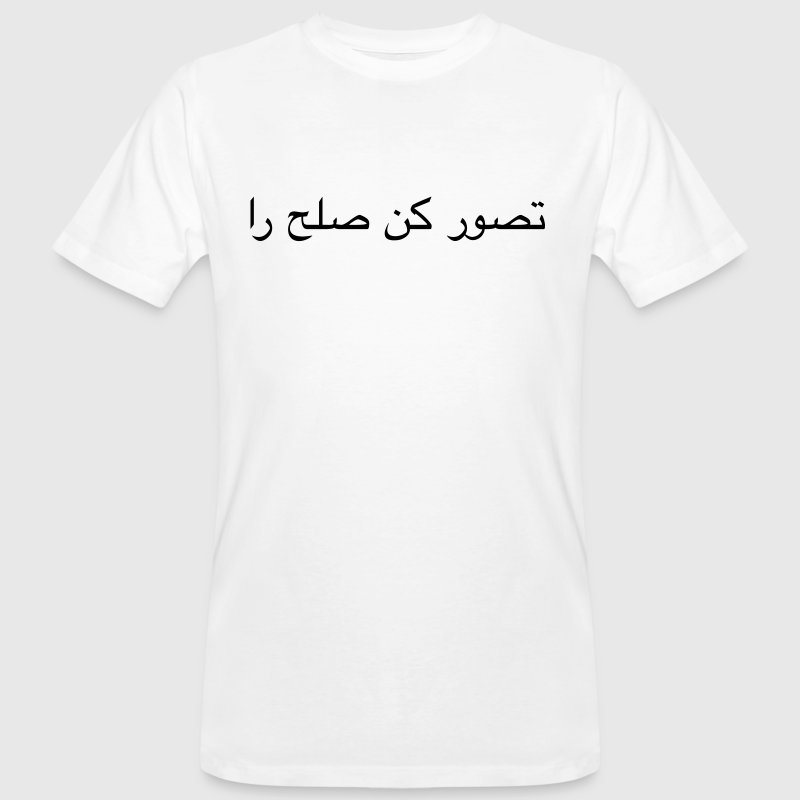 Imagine Peace, Farsi - Männer Bio-T-Shirt