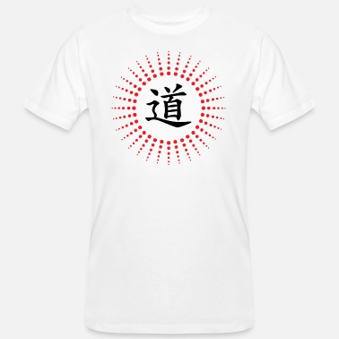 Confucianisme JLB Dao chinois le chemin 220520182 - T-shirt bio Homme