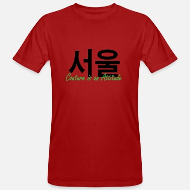 Couture Korea Couture - Couture is een houding - Mannen Bio-T-shirt