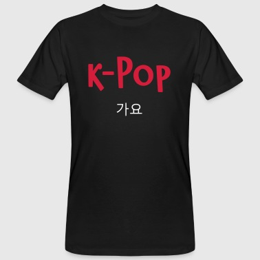 Korean Pop K-POP / KOREAN POP MUSIC - Men's Organic T-Shirt