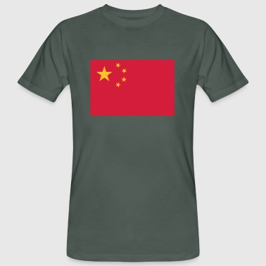 National-socialisme Drapeau national de Chine - T-shirt bio Homme