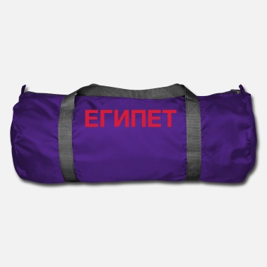 Football EGYPT 2018 - Duffle Bag