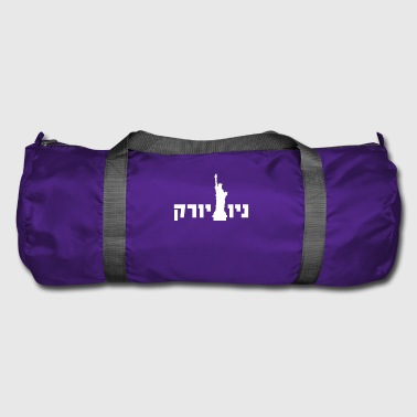 New York In Hebrew Word With Statue Of Liberty - Duffel Bag