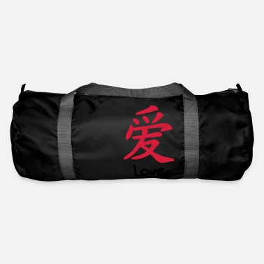 Chinese love_symbol_japanese_t2 - Duffle Bag
