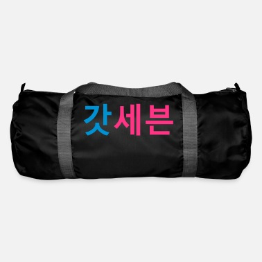 House Underwear ♥♫GOD7 Rules-I Love KPop♪♥ - Duffle Bag