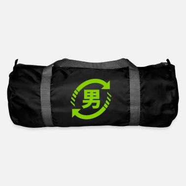 Japanese Sign Recycle Japanese Boys Nihongo Sign - Duffle Bag